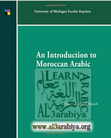 An-Introduction-to-Moroccan-Arabic