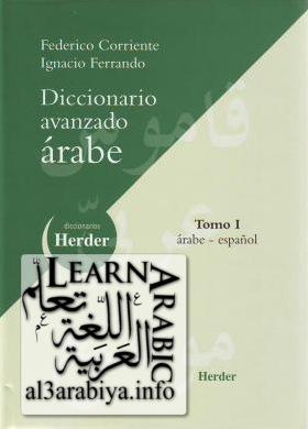 Diccionario-avanzado-arabe