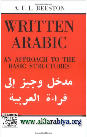Written-Arabic-An-Approach-to-the-Basic-Structures