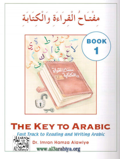 the_key_to_arabic