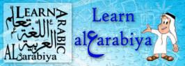 al3arabiya.org