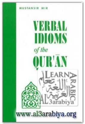 verbal-idioms